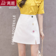 skirt Spring 2020 S M L XL XXL White black Short skirt commute High waist Irregular Solid color Type A 25-29 years old 91% (inclusive) - 95% (inclusive) Chiffon Digression polyester fiber Asymmetric button zipper Korean version Polyester fiber 94% polyurethane elastic fiber (spandex) 6%