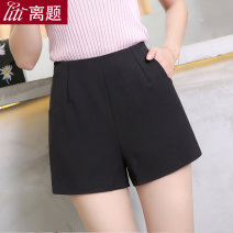 Casual pants S M L XL XXL XXXL Spring of 2018 shorts Wide leg pants High waist commute routine 25-29 years old 91% (inclusive) - 95% (inclusive) Digression polyester fiber Korean version pocket polyester fiber Polyester fiber 91.4% polyurethane elastic fiber (spandex) 8.6%