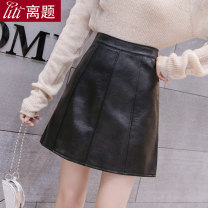 skirt Autumn of 2018 S M L XL XXL XXXL Black (with panties) Short skirt commute High waist A-line skirt Solid color Type A 25-29 years old D2660. More than 95% other Digression other Zipper stitching Korean version PU Pure e-commerce (online only)