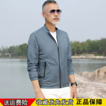 Jacket Muyang Fashion City Grey, turquoise 170/84A,175/88A,180/92A,185/96A,190/100A,195 thin standard motion summer bst8805 Polyester 100% Long sleeves Wear out stand collar Business Casual middle age routine Zipper placket 2020 Rib hem No iron treatment Closing sleeve Solid color polyester fiber