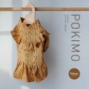 Pet clothing currency XS - super small, s - small, M - medium, L - large, XL - super large, XXS, XXL, XXXL brown