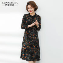 Middle aged and old women's wear Spring 2021 Orange flower L [recommended weight 100-110 kg] XL [recommended weight 110-120 kg] 2XL [recommended weight 120-130 kg] 3XL [recommended weight 130-140 kg] 4XL [recommended weight 140-150 kg] fashion Dress easy singleton  Decor 40-49 years old Socket other