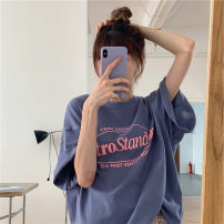 T-shirt Light grey, lake blue, cream orange, grey blue Average size Summer 2021 Short sleeve Crew neck easy Medium length routine commute other 31% (inclusive) - 50% (inclusive) 18-24 years old Korean version originality letter Other / other