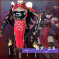 Cosplay women's wear Beidou (customer service for delivery time) L