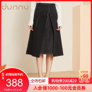 skirt Winter of 2019 XXXXL S M L XL XXL XXXL Positive black Mid length dress commute Natural waist A-line skirt stripe Type A 30-34 years old DM522302 81% (inclusive) - 90% (inclusive) Dunno wool Splicing lady Wool 87.9% polyamide 12.1% Same model in shopping mall (sold online and offline)