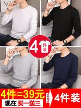 T-shirt Youth fashion routine M [100 Jin], l [115 Jin], XL [130 Jin], 2XL [150 Jin], 3XL [165 Jin], 4XL [180 Jin] Others Long sleeves Crew neck Super slim daily Four seasons teenagers routine tide Solid color other No iron treatment