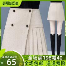 skirt Winter 2020 S,M,L,XL,2XL Black, apricot, brown Short skirt commute High waist A-line skirt Solid color Type A 35-39 years old XZT-QZN-305 81% (inclusive) - 90% (inclusive) Dazzling theme polyester fiber Pleats, buttons, zippers Korean version