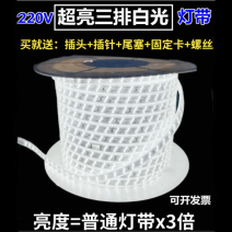 LED light band Other / other other 220V Patch rice 3 years Others yes