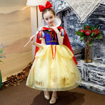 Dress Autumn 2020 Skirt, skirt + crown scepter, skirt + crown Scepter false braid, skirt + crown Scepter false braid, gloves, skirt + six full sets of accessories Cartoon animation Cake skirt Other / other