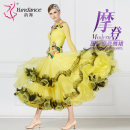 Modern dance suit (including performance clothes) Yundance Waltz Tango Foxtrot female Picture color this baby needs to be customized, no stock, please tell customer service specific size, custom color, size, please consult the designer customer service Average size other Winter 2017