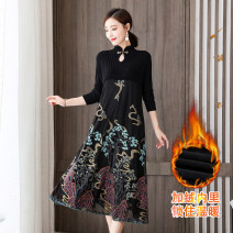 Dress Winter 2020 Landscape painting M,L,XL,2XL,3XL Mid length dress singleton  Long sleeves commute stand collar middle-waisted Decor A button A-line skirt routine Others Type A Retro Hollowed out, embroidered, stitched, button, mesh More than 95% polyester fiber