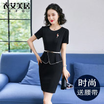 Dress Summer 2020 Black, blue S,M,L,XL,2XL,3XL,4XL Middle-skirt singleton  Short sleeve commute Crew neck middle-waisted Solid color zipper One pace skirt routine Others 25-29 years old Type H Yi Aifu residence Korean version Ruffles, zippers More than 95% other polyester fiber