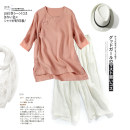 shirt Lotus root color S,M,L,XL,2XL Summer 2021 other 96% and above elbow sleeve Original design Regular Crew neck Socket routine Solid color Straight cylinder Ffine & CCE / fiber