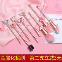 Make up brush Other / other man-made fiber Long rod China Normal specification Any skin type 3 years Others Others