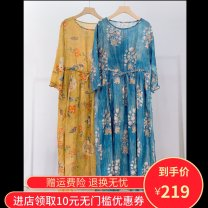 Dress Spring 2021 Yellow, blue Average size Mid length dress singleton  three quarter sleeve Crew neck High waist Socket other routine Others Type H Tagkita / she and others Lace up, printed 71% (inclusive) - 80% (inclusive) hemp