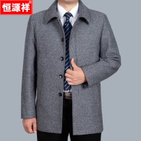 woolen coat 170/M,175/L,180/XL,185/XXL,190/XXXL,195/XXXXL hyz  Fashion City C23 Woolen cloth Medium length Other leisure easy middle age Lapel Single breasted Business Casual Solid color Straight hem winter Side seam pocket wool No iron treatment 50% (inclusive) - 69% (inclusive)