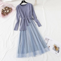 Dress Spring 2021 S,M,L,XL longuette Two piece set Long sleeves commute Crew neck High waist Solid color Socket Big swing routine Type A Korean version knitting