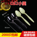 Spoon Set / fork chopsticks Chinese Mainland Plastic