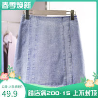 skirt Spring 2021 S,M,L,XL Denim blue Short skirt commute Natural waist A-line skirt Type A More than 95% Denim cotton