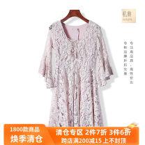 Dress Winter 2020 Greyish Pink S,M,L,XL,2XL Mid length dress singleton  three quarter sleeve Solid color Socket pagoda sleeve Hangdian Lace