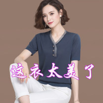 T-shirt Green, apricot, red, black, navy S,M,L,XL,XXL,XXXL Summer 2020 Short sleeve V-neck easy Regular routine commute other 96% and above Korean version other Color matching ca2809611 Stitching, buttons, lace