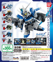 Box egg Bandai / Wandai goods in stock Over 8 years old A b c d e f all 6 The deposit is 30 yuan Japan DASH03 Mobile up to Warrior Series No scene Cartoon image Up to model class