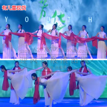 National costume / stage costume Summer of 2018 Red scarf 2m * 1m red scarf 2m * 50cm white Children 140 children 150 S M L XL XXL 18-25 years old