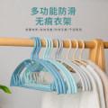 coat hanger 10, 20, 30 Nordic blue Nordic yellow Nordic grey Nordic powder random mix Plastic Bayit P
