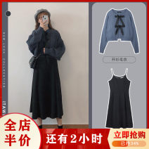 Women's large Spring 2021 Sweater + suspender skirt [cold wind women's wear advanced sense / age reduction] single sweater [Street blowing / lazy wind / gentle wind] single suspender skirt [Platycodon grandiflorum / net red / tea break / light ripe wind] Dress Two piece set Sweet easy moderate other
