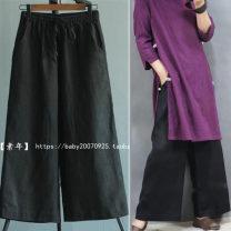 Casual pants Nine in white, nine in linen, nine in black Average size