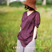 shirt Average size hemp 96% and above