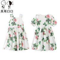 Dress Suspender skirt, short sleeve skirt female Other / other Cotton 82% pet 18% summer Korean version Skirt / vest Broken flowers cotton other Class A 2, 3, 4, 5, 6, 7, 8, 9, 10 years old Chinese Mainland Zhejiang Province Hangzhou
