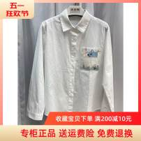 shirt white Average size cotton 96% and above