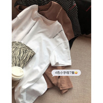 Women's large Spring 2021, summer 2021 1X,2X,3X,4X T-shirt singleton  commute easy moderate Socket Short sleeve Solid color, letter Korean version Crew neck routine Cotton, others Three dimensional cutting routine Xi Youzi 25-29 years old