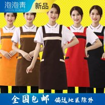 apron Sleeveless apron waterproof Korean version pure cotton Personal washing / cleaning / care One size fits all WS20073001 public no Solid color