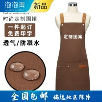 apron Sleeveless apron antifouling Korean version other Personal washing / cleaning / care One size fits all WQ2021-2 Green bubble public yes coulorful no
