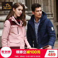 pizex lovers Pelliot / Percy and nylon STORM BREATH 501-1000 yuan one thousand three hundred and ninety-nine SMLXLXXLXXXL Winter spring autumn twelve million seven hundred and forty thousand one hundred and twelve Waterproof, windproof, breathable, wearable, warm, other waterproof and breathable yes