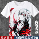 Cartoon T-shirt / Shoes / clothing T-shirt Over 14 years old Tokyo hozhong / Tokyo Ghoul goods in stock 1 2 3 4 5 6 7 8 9 10 11 12 13 14 15 16 17 18 19 20 21 22 23 Unisex s female m female l female XL male m male l male XL male XXL Summer and spring currency Jin Muyan