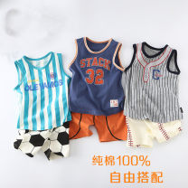 Vest sling Knitted vest 80,90,100,110,120,130 summer Other / other neutral No model solar system other Crew neck nothing Pure cotton (95% and above) Cotton 100% Class A 12 months, 18 months, 2 years old, 3 years old, 4 years old, 5 years old, 6 years old, 7 years old Chinese Mainland