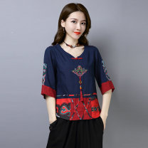T-shirt Red, precious blue M,L,XL,2XL Spring 2021 elbow sleeve Crew neck easy Regular routine commute hemp 31% (inclusive) - 50% (inclusive) 25-29 years old ethnic style literature Plants and flowers Embroidery