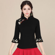 T-shirt Black, red L,XL,2XL,3XL,4XL,5XL Summer 2020 Nine point sleeve stand collar Self cultivation Regular pagoda sleeve commute cotton 96% and above ethnic style literature Plants and flowers Embroidery