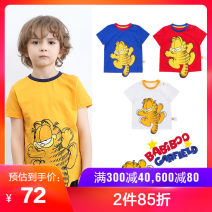 T-shirt BABiBOO neutral summer Short sleeve Crew neck Korean version There are models in the real shooting nothing cotton Cartoon animation Cotton 100% Class A Summer of 2019 12 months, 18 months, 2 years old, 3 years old, 4 years old, 5 years old, 6 years old, 7 years old and 8 years old