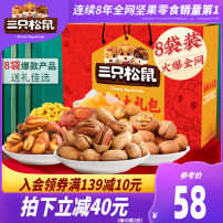 mixed nuts  Three squirrels Co., Ltd packing 400-800-4900 180 Chinese Mainland 8 Jiusheng Road, Wuhu high tech Industrial Development Zone, Yijiang District, Wuhu City, Anhui Province Three squirrels / three squirrels Nut gift bag e gift box SC11834020305037 Please keep in a cool and dry place
