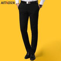 Western-style trousers AI Tao Business gentleman 07 Twenty-eight PRS15XK10A Polyester 80% viscose 20% Summer 2015