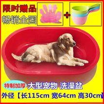 Bath / tub Other / other XL currency