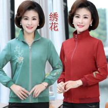 Middle aged and old women's wear Autumn of 2019 Navy, red, bean green XL suggests 95-110 Jin, 2XL suggests 110-125 Jin, 3XL suggests 125-135 Jin, 4XL suggests 135-145 Jin, 5XL suggests 145-160 Jin fashion Jacket / jacket Self cultivation singleton  Solid color 40-49 years old Cardigan moderate zipper