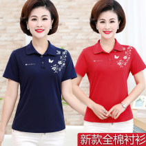 Middle aged and old women's wear Summer of 2019, spring of 2019 leisure time T-shirt Self cultivation singleton  Solid color 40-49 years old Socket thin Polo collar have cash less than that is registered in the accounts routine Independent brand Button Cotton, Lycra Lycra Single row two buttons