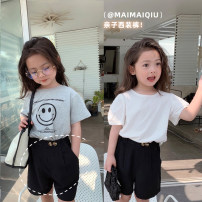trousers Maimaiqiu neutral spring and autumn Pant fashion There are models in the real shooting Western-style trousers Leather belt middle-waisted other Don't open the crotch Other 100% Class B 2, 3, 4, 5, 6, 7, 8, 9, 10 years old Chinese Mainland Guangdong Province Dongguan City
