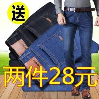 Jeans Fashion City JEANS 28,29,30,31,32,33,34,36,38,40 routine Micro bomb Plush denim trousers Other leisure spring youth Medium high waist Fitting straight tube Business Casual 2021 Straight foot zipper washing Five bags washing cotton