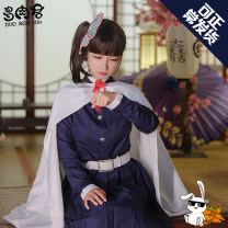 Cosplay women's wear suit goods in stock Over 14 years old Full set (top + skirt + Cape + BELT + headdress), wig, customized shoes, props Animation, original, film and television 50. M, s, one size fits all Succulent King Ghost killing blade How fragrant are the chestnut flowers